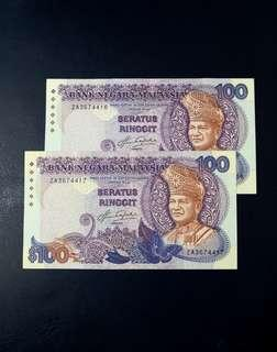 🇲🇾 Malaysia 5th Series RM100 Banknote~First Prefix ZA~2pcs Consecutive Number Pair