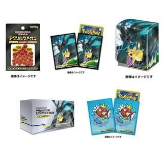 Pokemon Center Exclusive TCG Trading Card Game Tag Bolt Tag team GX Series Sleeves / Premium Trainer Box / Damage counters / Deck Box (Pre-Order)