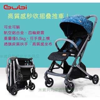 🚚 英國Gubi單手秒收摺疊推車 重量僅5.5kg可手提上機可坐可躺