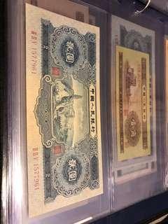 1953 China Note 2 yuan
