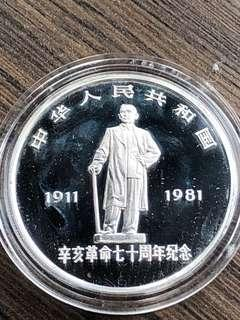 "N128 - China 1981 Silver Proof ""Sun Yat Sen"" Coin"