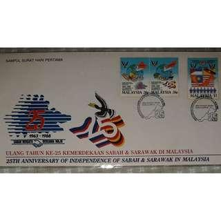 First Day Cover - 25th Anniversary Of Independence of Sabah & Sarawak in Malaysia (1988)
