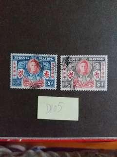 D105 香港郵票 香港 1946年勝利和平一套二全已銷郵票
