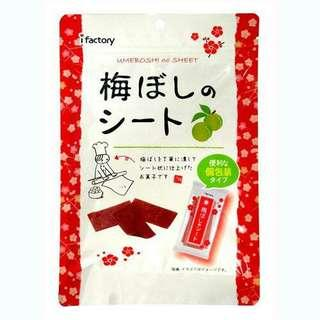 I factory 日本梅干片(現貨)