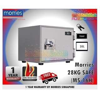MORRIES Fire Resistant SAFE BOX - MS-16H (FREE DELIVERY)