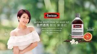 🇦🇺澳洲Swisse血橙精華飲(500ml)