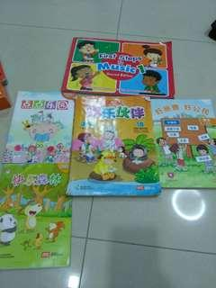 Primary 1 Chinese language textbook & character and citizenship education