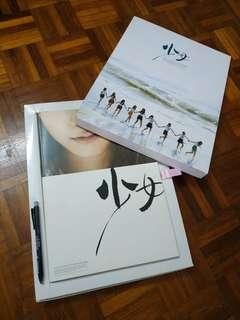 Girls' Generation The First Photobook SNSD 2010