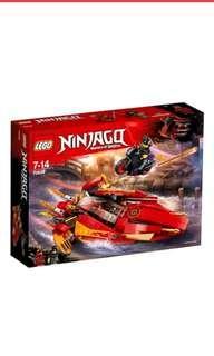 Ninjago: Katana VII