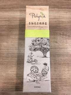 🚚 Polynia 香柚亮采精華露
