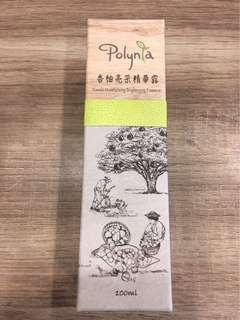 🚚 polynia香柚亮采精華露 100ml