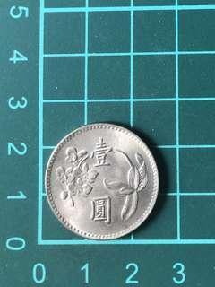 Taiwan 1 Yuan 1960