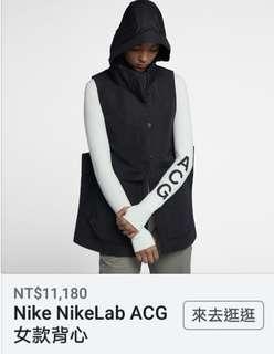 Nikelab ACG vest 機能背心