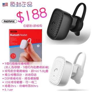 Remax Bluetooth Headset T18 藍牙耳機