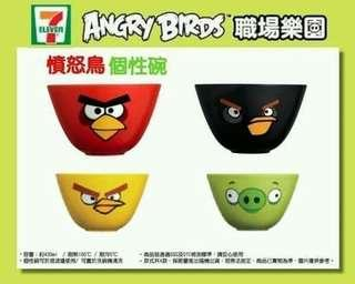 全新 All New 7-11 Angry Birds 憤怒鳥 碗 bowl