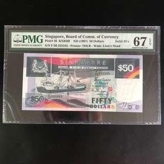 High grade solid 555555 $50 Singapore ship series note (PMG 67EPQ)