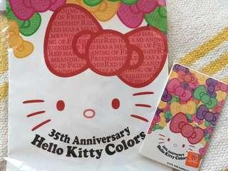🚚 Hello kitty 35週年紀念款悠遊卡