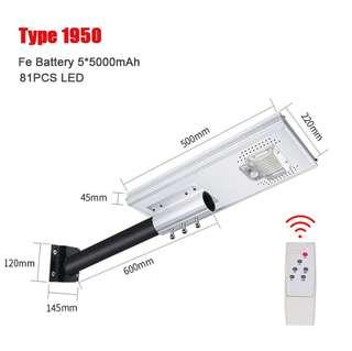 (50W)Solar energy Remote lamp
