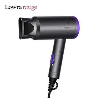 Lowra Rouge CL-101 紅外線恆溫風筒 Hair Dryer / 全新行貨有保養