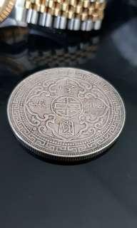 1899 british trade dollar antique old coin