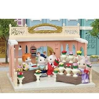 Brand New Sylvanian Familes Blooming Flower Shop