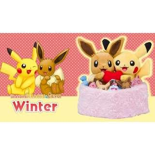 Pokemon Center Exclusive Season Pikachu & Eevee Plush Winter (Pre-Order)