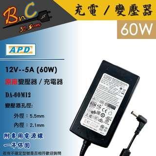 APD 亞源科技 原廠12V 5A 60W 變壓器 5.5*2.1mm DA-60M12 充電器 BSMI:R43017