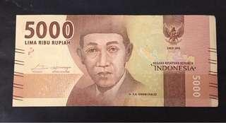 ci05 Indonesia Banknote 5000 Rupiah UNC 2016