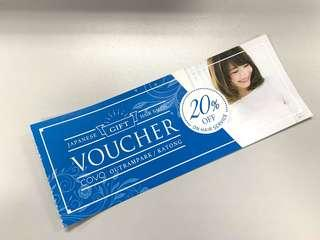 Covo Japanese Hair Salon 20% Discount Voucher