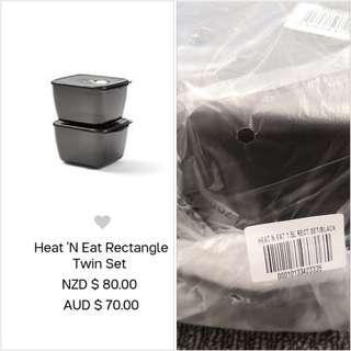 Tupperware Heat N Eat 1.5L Twin Set