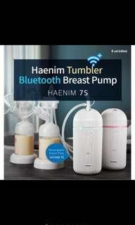Haenim 7s Breast Pump Bluetooth used once only