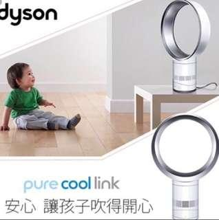【HOT!!網路我最便宜】Dyson AM06 全新品 白銀、黑鈦、科技藍 共4台