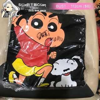 Shinchan  Logo t shirt