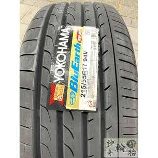 215/55/17 橫濱輪胎 RV02 CUV&MPV專用規格 YOKOHAMA 日本製造 給您絕對寧靜的饗宴旅程
