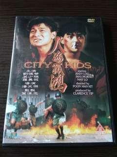 人海孤鴻 - DVD Movie