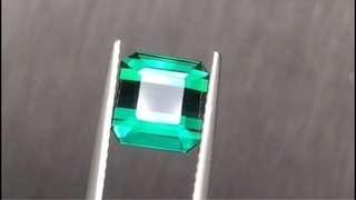 natural 3.65ct bluish Green tourmaline