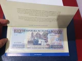 2000-Piso Centennial Banknote (Regular Size)