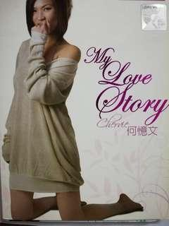 My Love Story 何忆文 专辑