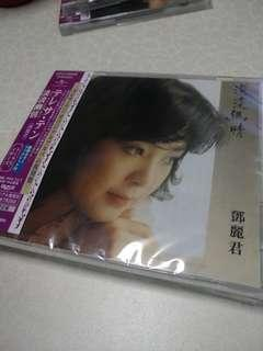 CD, just arrived! 邓丽君,淡淡幽情