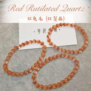 ❄❄冬日美貨福利☃️☃️優惠價$350(原價$499)🤤🤤【Red Rutilated Quartz】【紅兔毛 聚寶盆款 6.3mm】