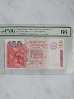 2003年渣打一百圓