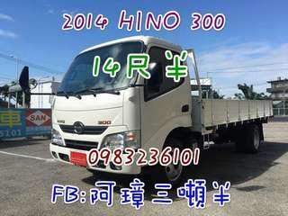2014 HINO 300  14尺半貨車 3噸半貨車