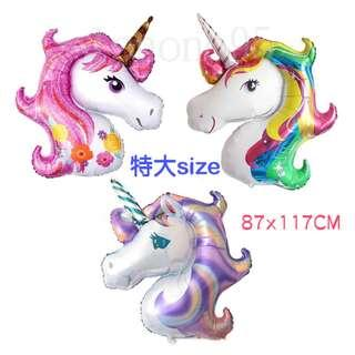 XL 大 幻彩獨角獸 unicorn 鋁氣球 my Little Pony 小朋友最愛 場地佈置 生日party