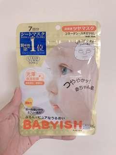 Kose Babyish嬰兒面膜