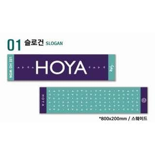 [PREORDER] Hoya 1st Fanmeeting 'Reply' Goods