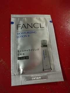 約1.5ml/包 Fancl moisturizing lotion II水盈肌底液-滋潤