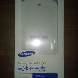 Samsung Battery Kit for S5
