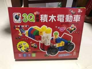3Q Creative Blocks Electric Cars