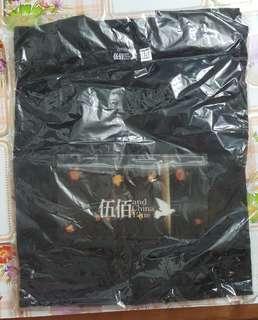 🚚 伍佰 and China Blue Concert T-shirt