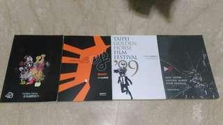 金馬影展 影展特刊 2007~2010 合售